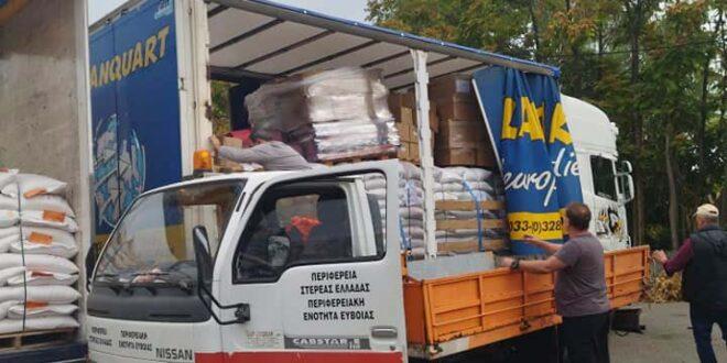 Συγκινητική η προσφορά ειδών και δωρεών για τους πληγέντες της βόρειας Εύβοιας